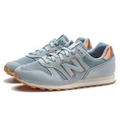 NEW BALANCE NB373 水藍 麂皮 古銅金 皮革 運動慢跑鞋 女 (布魯克林) WL373CB2