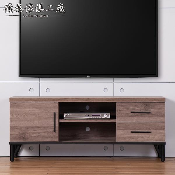 D&T 德泰傢俱 BROOK淺胡桃木4尺電視櫃 B001-424