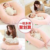 床中床嬰兒便攜式多功能新生兒防壓0-6-15個月bb仿生床寶寶床上床