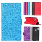 HTC U19E U12 Life 小魔女壓花系列 手機皮套 皮套 先蓋殼 插卡 支架 內軟殼 保護套