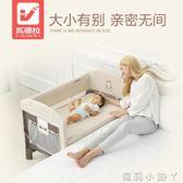 摺疊嬰兒床便攜式可多功能寶寶床bb床拼接大床新生兒搖床 igo蘿莉小腳ㄚ