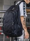 後背包書包中學生初中生男士休閒大容量ins日系高中生女電腦後背包背包 衣間