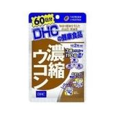 日本製【DHC】濃縮薑黃-404140