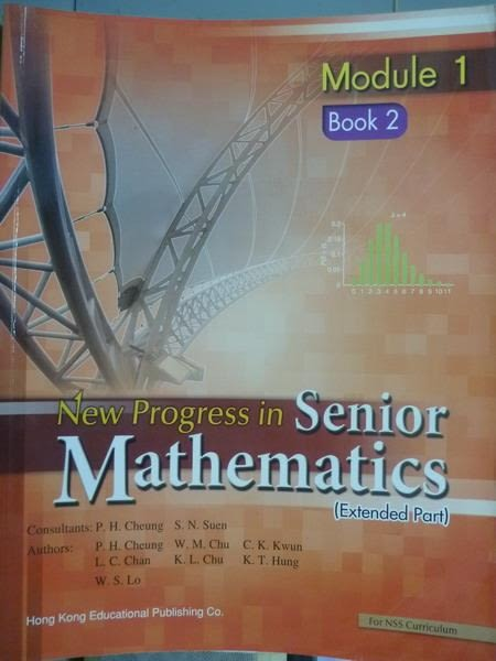【書寶二手書T5/大學理工醫_PJK】New Progress in Senior Mathematics…Book 2
