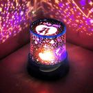 聖誕交換禮物-星空燈滿天星星夜燈安睡投影儀生日禮物