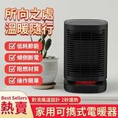 新北现货暖风机热风机搖頭速熱小型家用暖風機辦公室桌面取暖器110V台湾专用