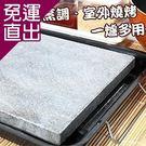春佰億 BBQ 岩燒石板烤盤烤肉架一入【...