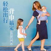 雙向彈力西爾斯嬰兒背巾初生兒背帶寶寶育兒巾背袋多功能橫抱前抱