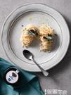 西餐盤 朵頤隱牛排餐盤創意西餐餐盤陶瓷盤子牛排盤菜盤早餐盤家用意面盤 【99免運】