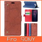 SONY 10 Plus 10 L3 手機皮套 銅釦復古皮套 掀蓋殼 插卡 支架 磁扣 保護套 皮套