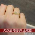 戒指緬甸翡翠戒指天然A貨玉石原創輕奢手工定制14K包金繞線圓珠指環女 快速出貨