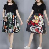 拼接藝術風布料洋裝-中大尺碼 獨具衣格