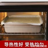 古早蛋糕模具加高加深长方形不黏烤盘家用做面包烤箱用具烘焙工具 居家物語