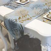 桌巾 桌旗北歐風餐桌茶幾桌旗簡約現代桌布電視櫃長條裝飾布床旗床尾巾