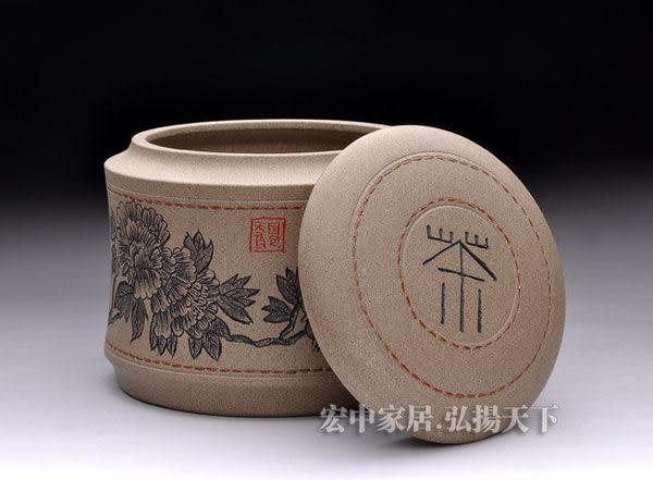 HCG02天然宜興紫砂茶葉罐