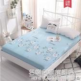 床笠單件全棉純棉床單防塵床套1.2m1.5米1.8席夢思床墊保護套床罩 漾美眉韓衣
