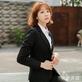小個短款西裝外套 女設計感小眾顯瘦西裝女韓版英倫風氣質外套 BT22024【衣好月圓】