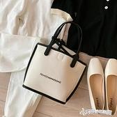 包包女2020夏季新款網紅港風休閒時尚帆布子母包復古百搭水桶包潮 Cocoa