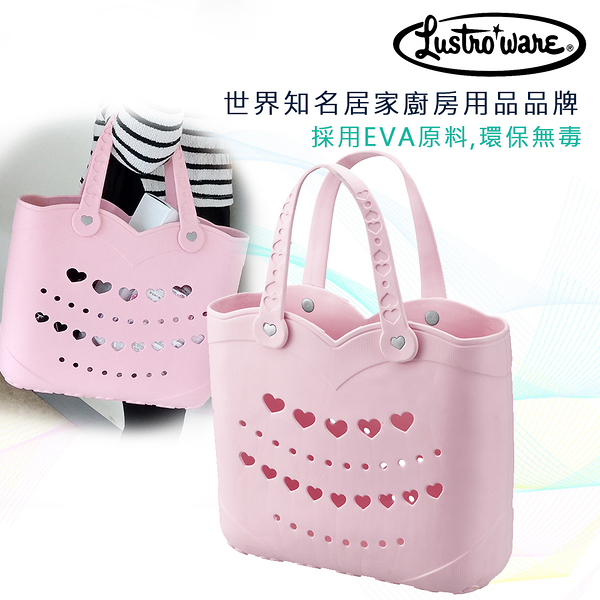 【Lustroware】 日本進口時尚軟式環保購物袋