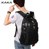 拉桿書包 新款旅行拉桿箱雙肩包 中學生電腦旅行雙肩背包書包男士禮品igo 珍妮寶貝