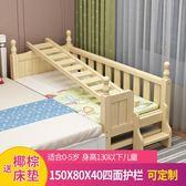 實木兒童拼接床帶護欄加寬床加延邊經濟型男孩女孩嬰兒床拼接大床