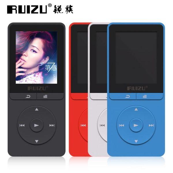 銳族X20運動MP3 MP4播放器x02升級版外放 音樂有屏迷你學生隨身聽HM 衣櫥の秘密