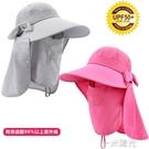 遮陽帽大沿防曬帽子女面罩遮臉防紫外線釣魚防風防塵防飛沫漁夫帽 一米陽光