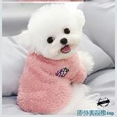 寵物衣服 泰迪寵物冬天衣服秋冬裝加厚兩腳博美比熊小型犬幼犬棉服加絨 快速出貨