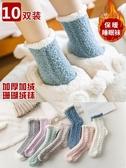 毛絨襪子珊瑚毛絨睡眠襪子女秋冬季毛巾地板可愛睡覺加絨加厚保暖月子產后 非凡小鋪