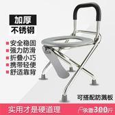 可折疊不銹鋼老人坐便椅孕婦坐便器廁所蹲廁大便凳馬桶病人座便椅igo ciyo黛雅