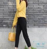 九分褲 2019秋冬哈倫褲女寬鬆香蕉休閒褲子高腰哈倫褲九分 十點一刻