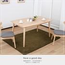 【多瓦娜】費質原木餐桌(150cm)-原木色-116-1805-N21