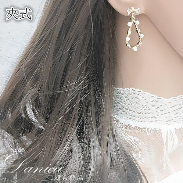 現貨 韓國女神氣質浪漫蝴蝶結珍珠水鑽925銀針垂墜耳環 S93526 批發價 Danica 韓系飾品