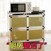 碗柜-家用廚房收納柜儲物柜簡易組裝鋁合金置物柜不銹鋼經濟型櫥柜新年免運特惠