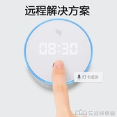 釘釘MM智能考勤機WIFI無線藍牙打卡機異地上班簽到GPS打卡定位 樂事館新品