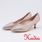 kadia.迷人閃耀雙色水鑽尖頭高跟鞋(...