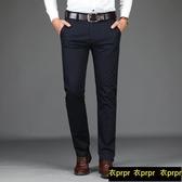 【YPRA】牛仔短褲 冰絲休閒褲男寬鬆直筒彈力西褲