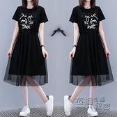 夏季新款網紗拼接T恤女休閒綁帶中長裙假兩件時尚洋裝超仙 衣櫥秘密