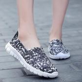 老北京布鞋中國風復古小碼民族風編織鞋帆布鞋女鞋媽媽平底運動鞋