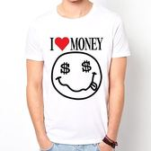 I Love Money短袖T恤-白色 我愛錢 文字 趣味 設計 相片 照片 潮流290 gildan