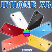 【星欣】NEW APPLE IPHONE XR 128G 6.1吋全螢幕 A12超強處理器 智慧型HDR 單鏡頭也可以拍好照片 直購價