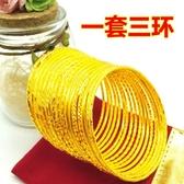 越南沙金手鐲首飾鍍999仿真24k流行黃金鐲子女款實心久不掉色 雙十二8折