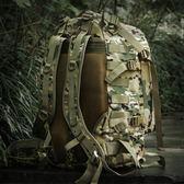 雙十二 狼石戶外軍迷用品特種兵單兵戰術背包迷彩雙肩包3D攻擊包45L背囊【onecity】