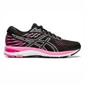 Asics Gel-cumulus 21 [1012A468-004] 女鞋 慢跑 輕量 緩震 彈性 舒適 亞瑟士 黑粉