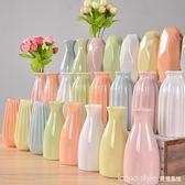 陶瓷小清新花瓶水培植物簡約現代客廳家居裝飾品花器多色插花擺件  LannaS