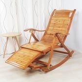 竹搖椅躺椅逍遙椅成人搖搖椅懶人陽台午睡椅老人休閑折疊午休椅子