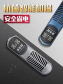 魚缸加熱棒 魚缸加熱棒防爆自動恒溫器變頻省電水族箱迷你小型ptc電熱加溫棒 非凡小鋪 JD