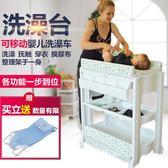 嬰兒換尿布臺洗澡操作臺寶寶護理臺嬰兒撫觸按摩臺換衣臺整理收納 森活雜貨