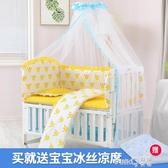 歐式嬰兒床拼接大床實木搖床白色床BB床新生兒寶寶床可行動嬰兒床  (pink Q時尚女裝)