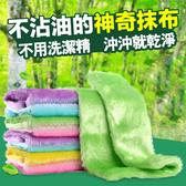台灣製免洗劑去油油切木質纖維超厚手感魔術神奇洗碗布抹布22x27cm (大)